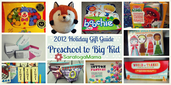 Holiday Gift Guide 2012 Preschool to Big Kid